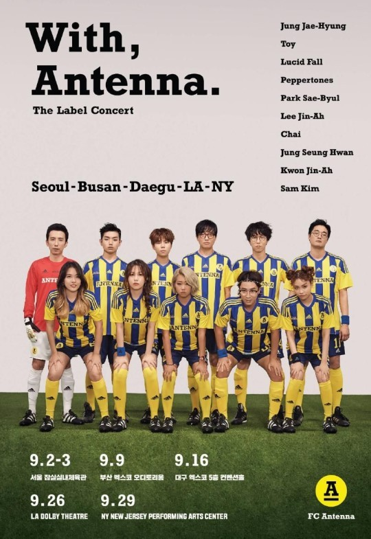 "A promotional poster for Antenna Music's label concert ""With, Antenna"" (Antenna Music)"