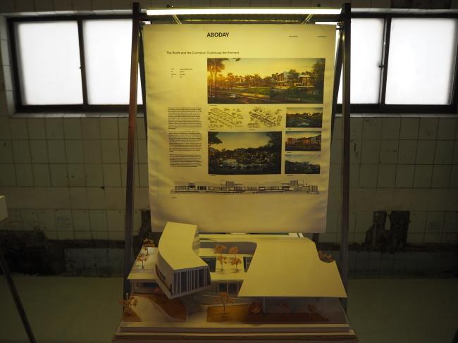 A miniature model designed by an Indonesian architect (Joel Lee/The Korea Herald)