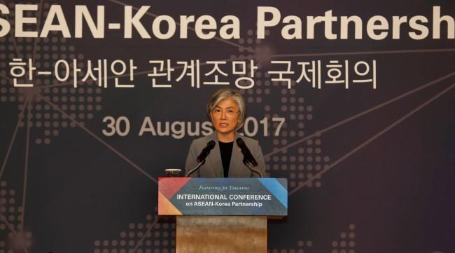 South Korean Foreign Minister Kang Kyung-wha (ASEAN-Korea Center)