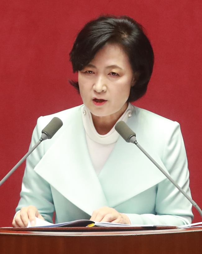Rep. Choo Mi-ae on the podium delivers a speech during a parliamentary plenary session on Monday amid a boycott of lawmakers from the main opposition Liberty Korea Party. (Yonhap)
