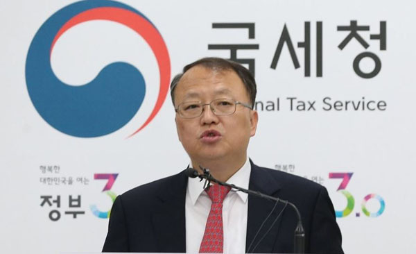 South Korea`s National Tax Service Commissioner Han Seung-hee (Yonhap)