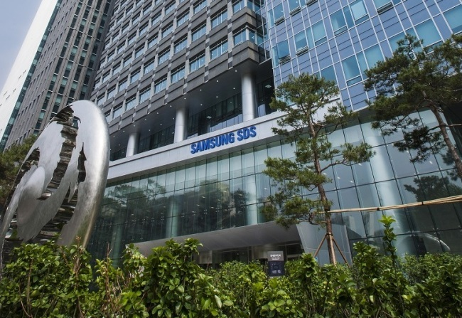 The Samsung SDS headquarters in southern Seoul(Samsung SDS)