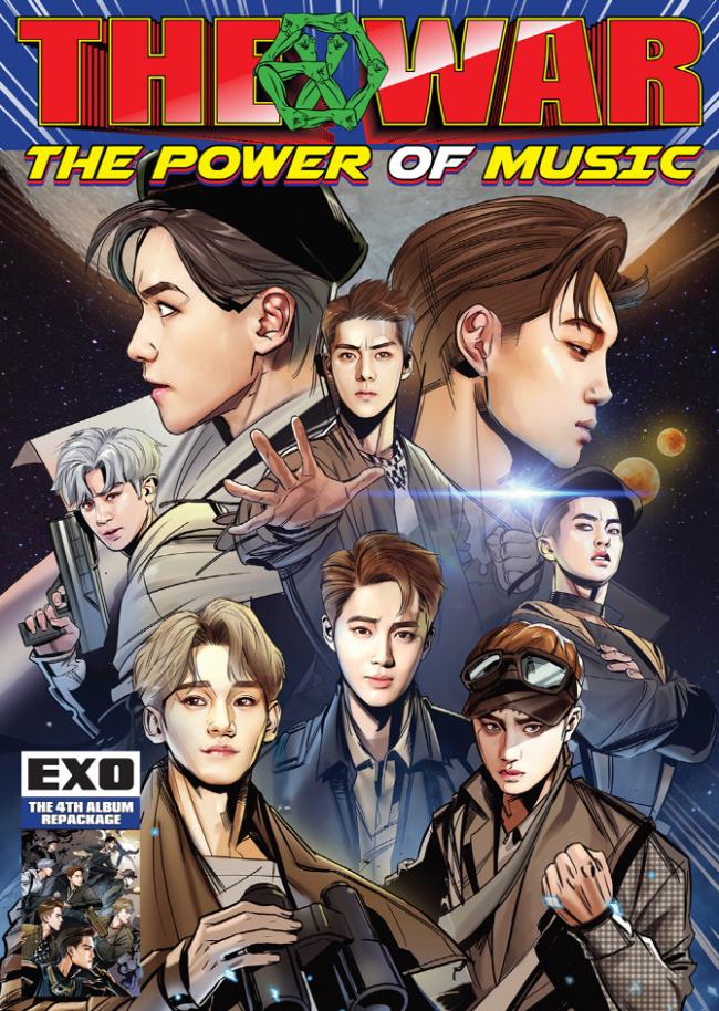 (S.M. Entertainment)