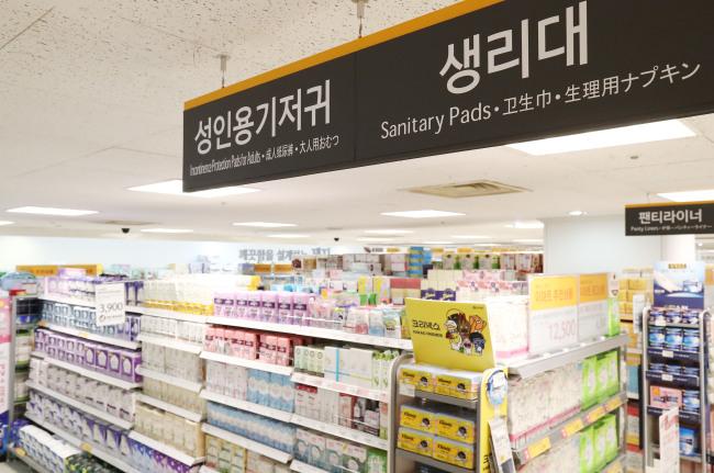 Sanitary pads at a discount retailer in Seoul (Yonhap)