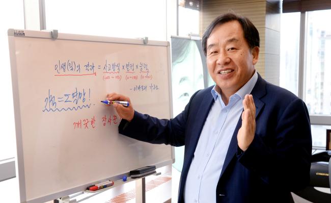 (Photographed by Park Hyun-koo/The Korea Herald)