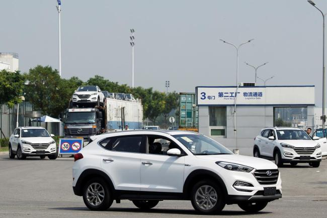 Hyundai Motor to will continue China joint venture with BAIC
