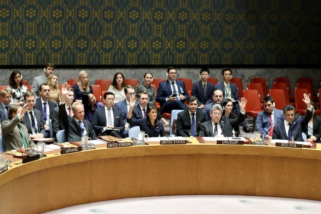 The United Nations Security Council holds vote on sanctions resolution against North Korea at United Nations headquarters in New York on Monday. (EPA-Yonhap)