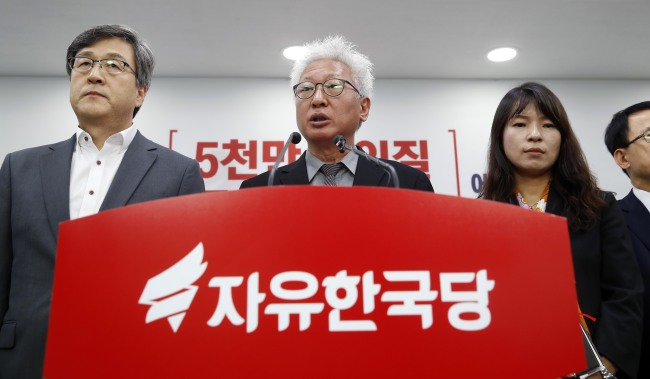Lew Seok-choon, head of the Liberty Korea Party's reform committee, speaks at a press conference at the party's head office in Yeouido, Seoul, on Wednesday. (Yonhap)