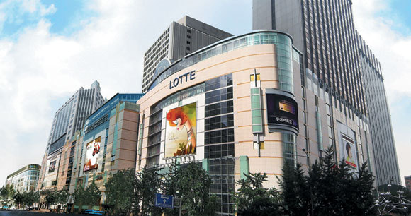 SKorea's Lotte to sell China shops in face of boycott