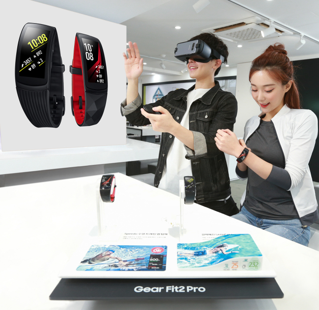 Life Fitness Treadmill User Not Detected: Samsung Releases Advanced Fitness Band, VR Headset In Korea