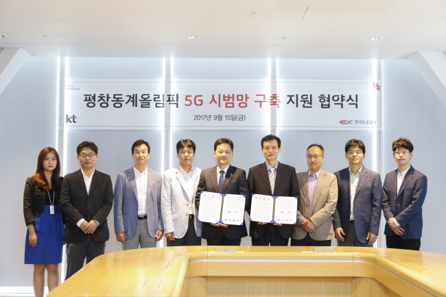 Officials of KT and Korea Expressway Corporation pose after signing a memorandum of understanding on installment of 5G network equipment in PyeongChang, Gangwon Province, on Friday. (KT)