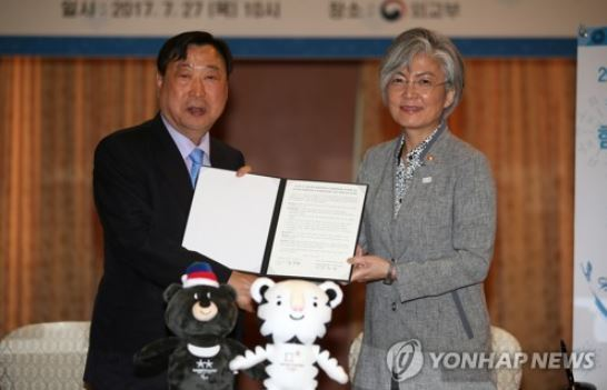 This file photo shows Foreign Minister Kang Kyung-wha (R) posing with Lee Hee-beom, the chief organizer of the PyeongChang Winter Games, after signing an agreement for cooperation in July. (Yonhap)