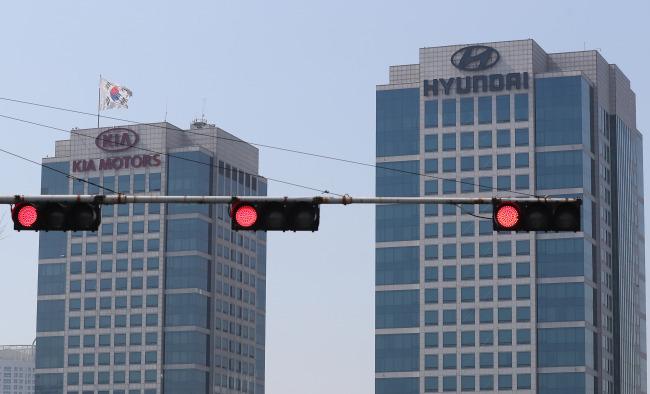 Hyundai Motor's headquarters in southern Seoul. (Yonhap)