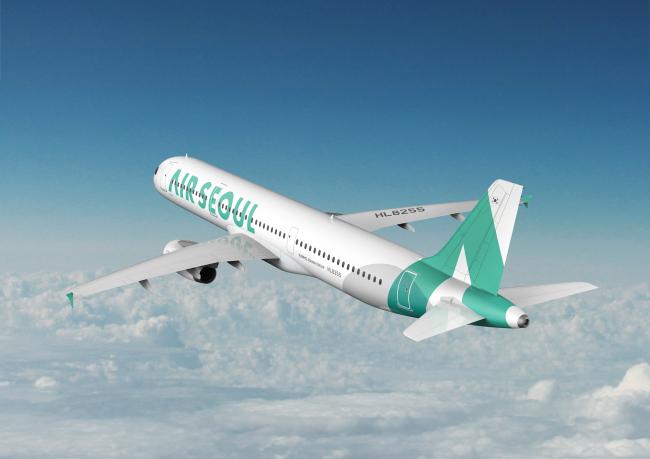 An Air Seoul plane (Air Seoul)