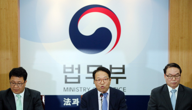 Justice Ministry's reform committee (Yonhap)