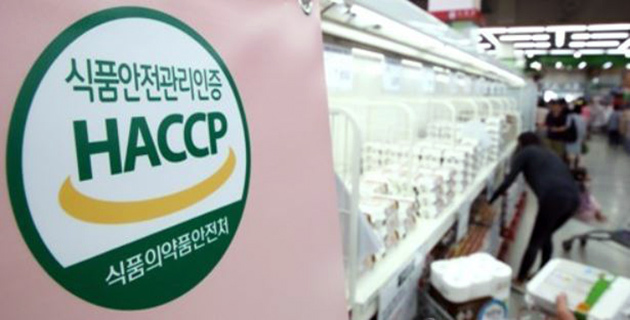 Govt. to inspect for pesticides before HACCP certification