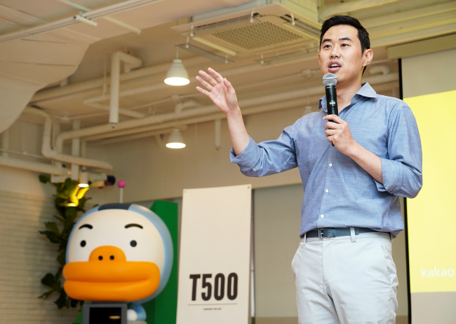 Kakao CEO Jimmy Rim speaks during a meeting with the press at the Kakao headquarters in Pangyo on Wednesday.(Kakao)