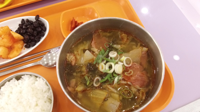 Maljuk Street sogogi gukbap (Lim Jeong-yeo/The Korea Herald)