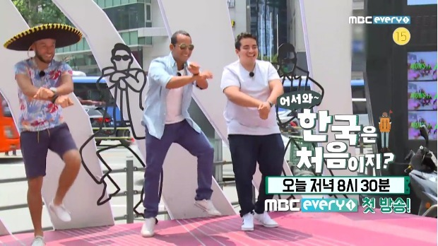 """Mexican television personality Christian Burgos' friends star in """"Welcome, First Time In Korea?"""" (MBC Every1)"""