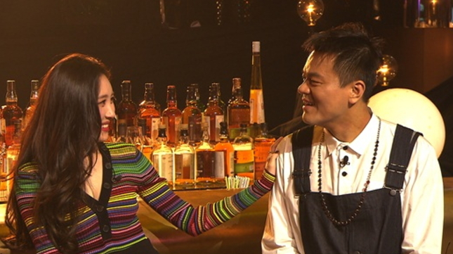 "Sunmi, Park Jin-young star on ""Party People."" (SBS)"