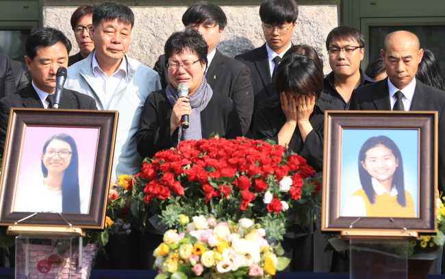Bereaved families of Danwon High school students Cho Eun-hwa (left) and Huh Da-yoon hold a farewell ceremony at Seoul Plaza on Monday. Yonhap