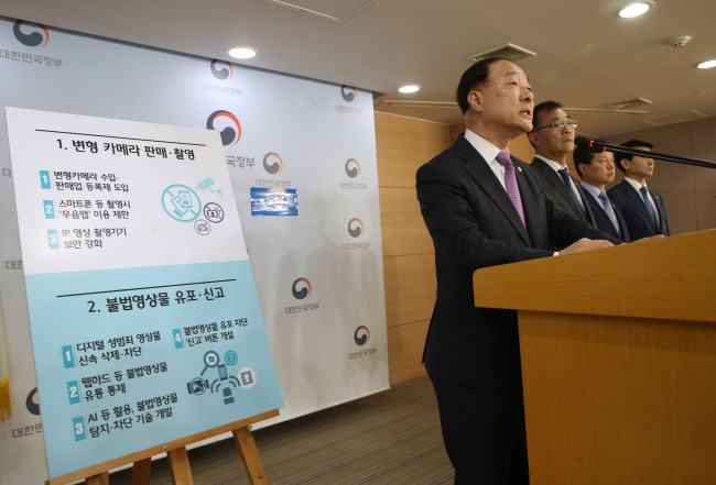 Minister of the Office for Government Policy Coordination Hong Nam-ki announces the new measures at the government complex in Seoul on Tuesday. Yonhap