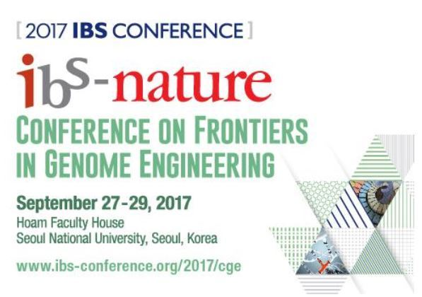 The poster for the IBS-Nature Conference on Frontiers in Genome Engineering (Yonhap)