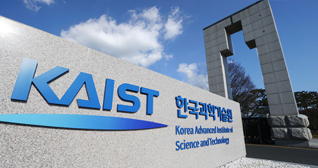 Korea Advanced Institute of Science and Technology in Daejeon (Photo courtesy of KAIST)