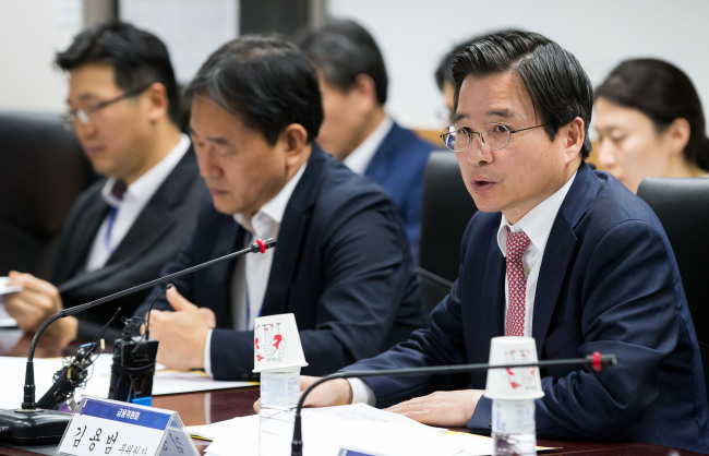 Kim Yong-beom vice chairman of the Financial Services Commission talks during a meeting on cryptocurrencies on Sept. 29 in Seoul