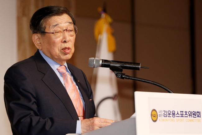 Kim Un-yong (Yonhap)