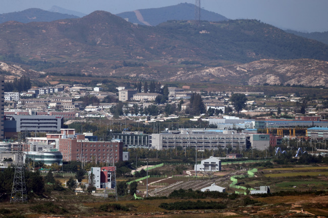The Kaesong Industrial Complex, a joint industrial park in the North Korean border city of Kaesong. (Yonhap)