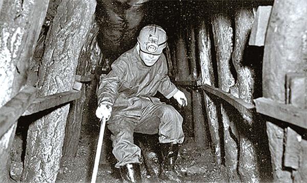 A Korean miner in West Germany (Kim Jong-pil)