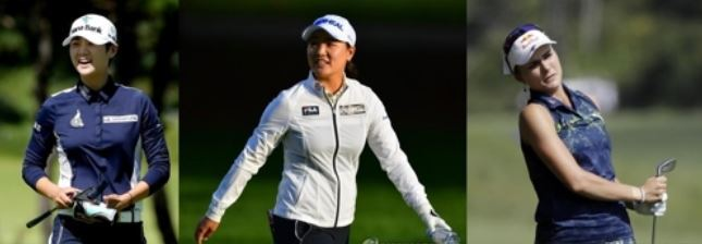 From left: Park Sung-hyun of South Korea, Ryu So-yeon of South Korea and Lexi Thompson of the United States will compete at the LPGA KEB Hana Bank Championship in Incheon starting Oct. 12, 2017. (Yonhap)