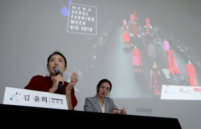 Kim Yoon-hee, the director of fashion and creative industry division at Seoul Design Foundation (Yonhap)