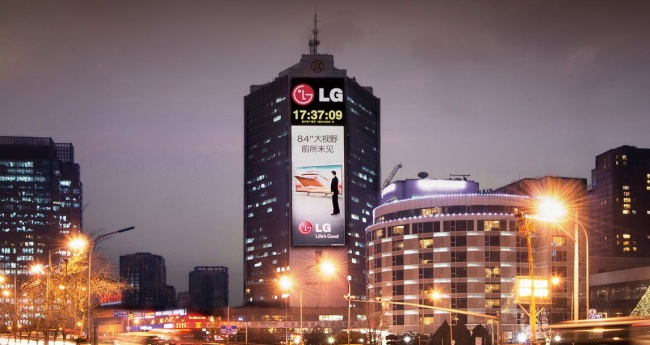 LG Electronics expecting 82% increase in Q3 profit
