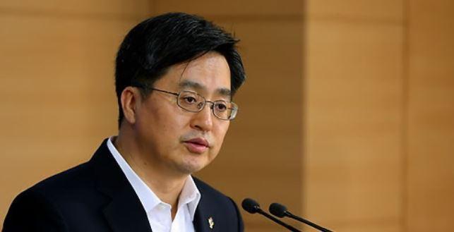 Finance Minister Kim Dong-yeon (Yonhap)