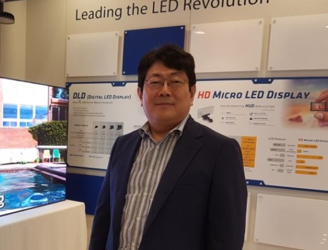 Jung Tae-hong, president of Lumens