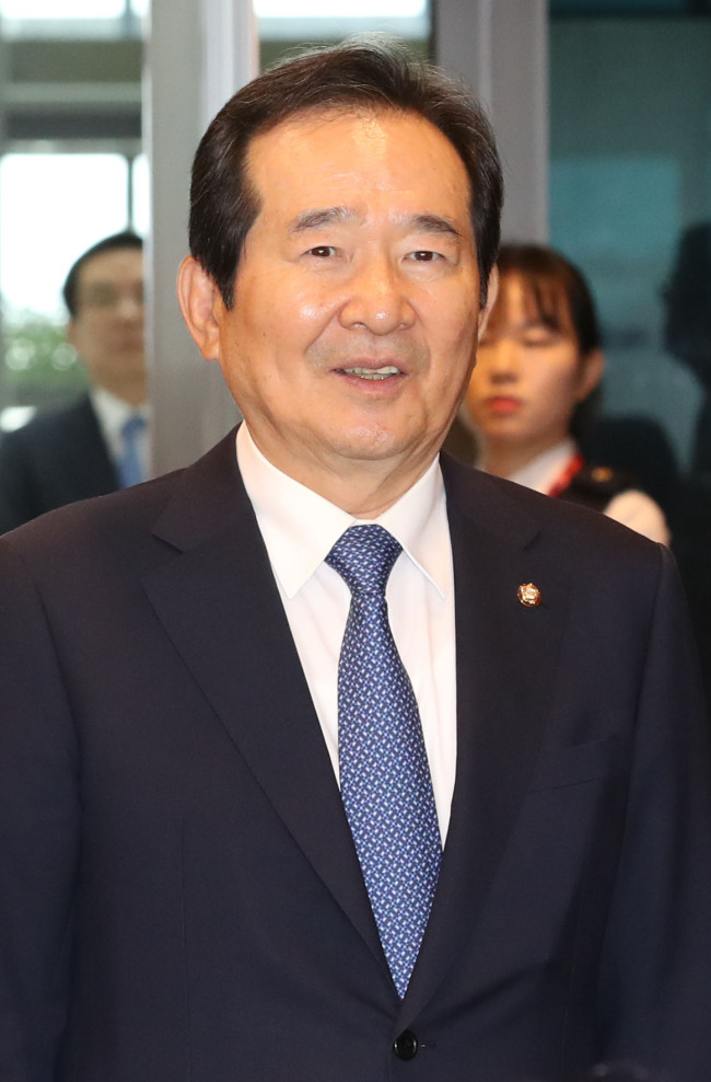 National Assembly Speaker Chung Sye-kyun (Yonhap)