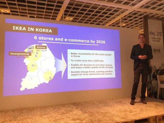 A peek inside the Ikea Goyang store (Lim Jeong-yeo / The Korea Herald)