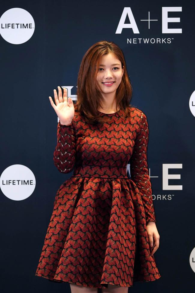 Kim Yoo-jung (Yonhap)