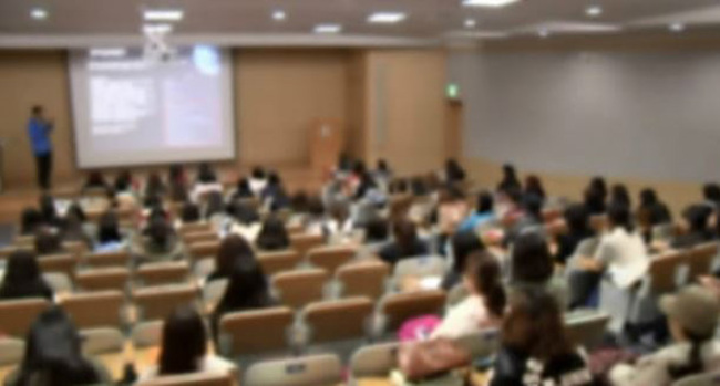 A university lecture room (Yonhap)