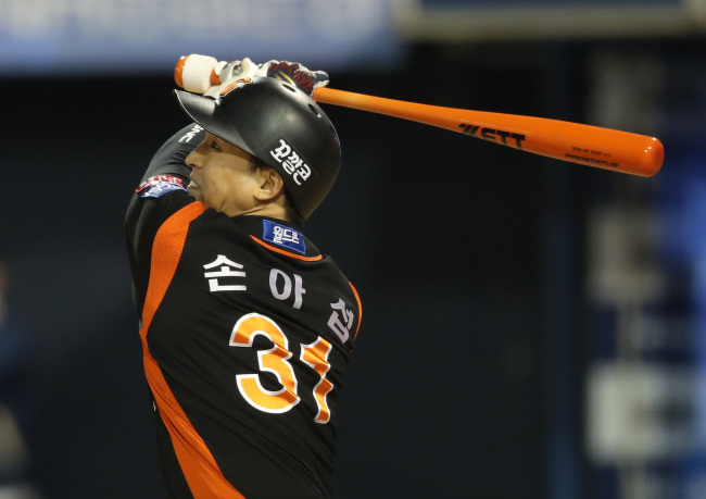 Lotte Giants outfielder Son A-seop (Yonhap)