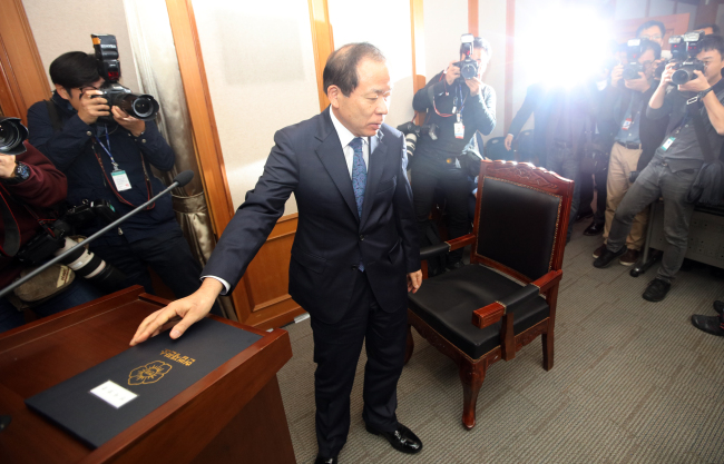Acting President of the Constitutional Court Kim Yi-su (Yonhap)
