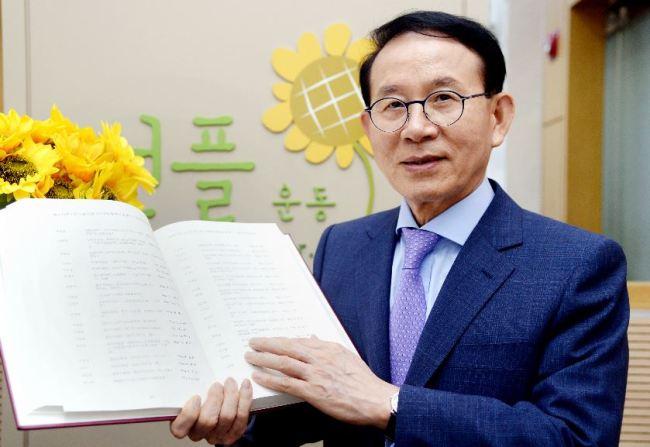 Min Byoung-chul (Park Hyun-koo/The Korea Herald)