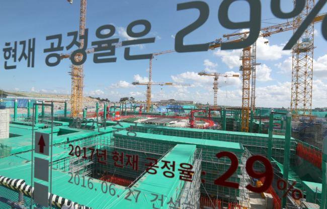 The construction site of Shin Kori. (Yonhap)