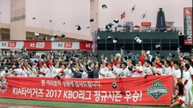 In this file photo taken Oct. 3, 2017, Kia Tigers players celebrate winning the Korea Baseball Organization pennant after defeating the KT Wiz 10-2 at KT Wiz Park in Suwon, Gyeonggi Province. (Yonhap)