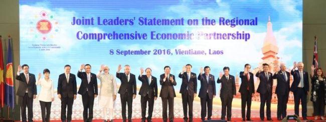 2016 Regional Comprehensive Economic Partnership in Laos
