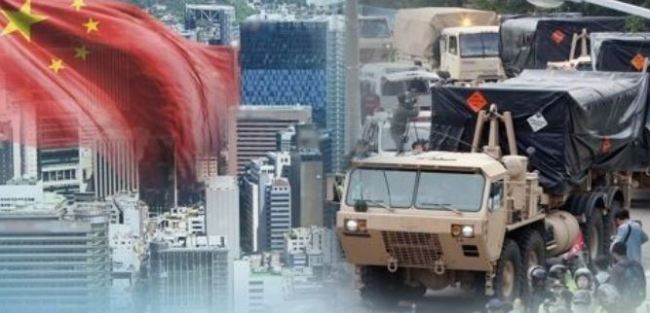 South Korea-China row over the deployment of the THAAD missile defense system. (Yonhap)