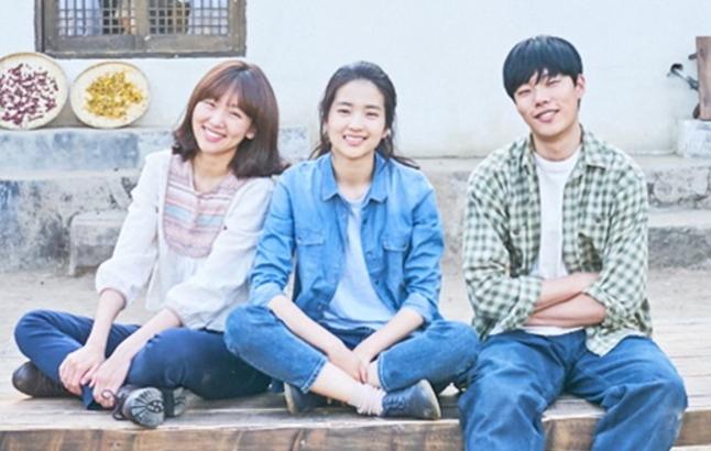 "From left: Jin Ki-joo, Kim Tae-ri and Ryu Jun-yeol star in ""Little Forest."" (Megabox Plus M)"