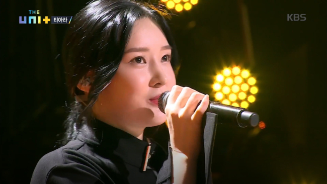 """Han Areum, formerly of girl group T-ara, appears on KBS' """"The Unit,"""" Saturday. (KBS)"""